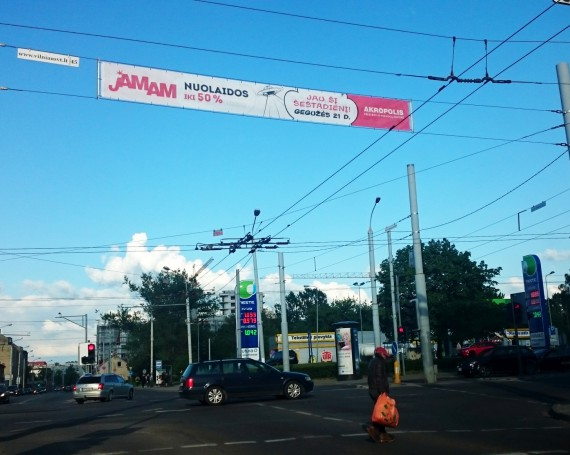 JAMAM advertising on tilts above the streets
