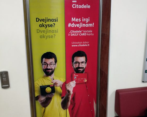 Citadele bank advertising in business centers