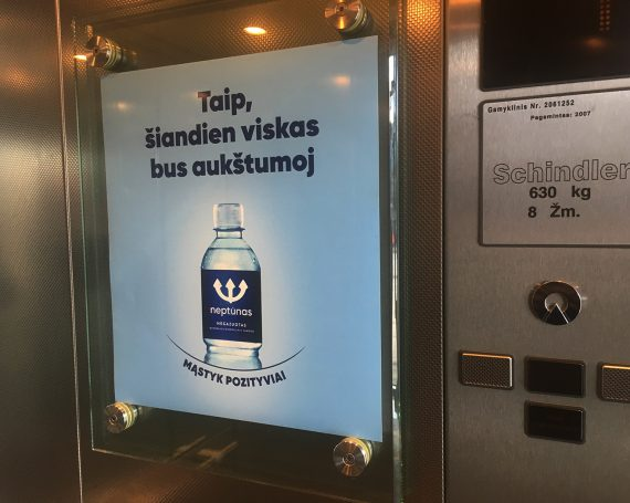 Neptunas water advertising in business centers