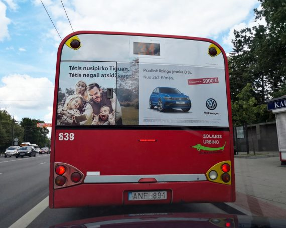 Volkswagen Tiguan car's advertising on public transport