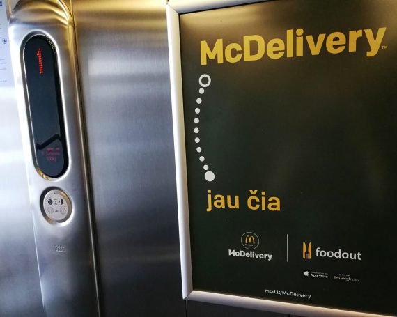 McDelivery advertising in business centers