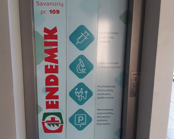 Endemik advertising on business center's elevators