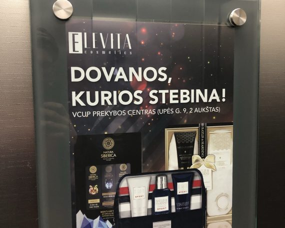 Elevita advertising in business center's elevator frames